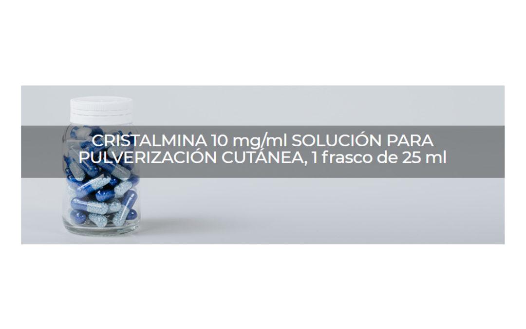 Aviso de la Agencia Española de Medicamentos y Productos Sanitarios